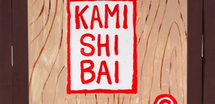 Kamishibai Book App