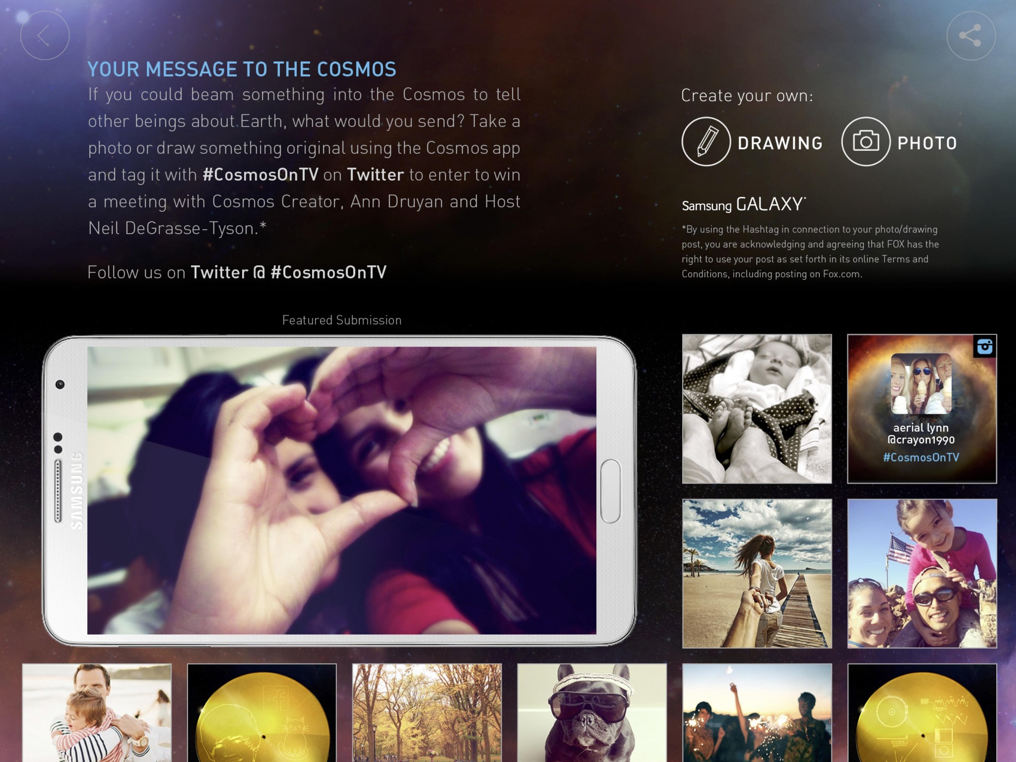 cosmos_ugc_design_021814_v2